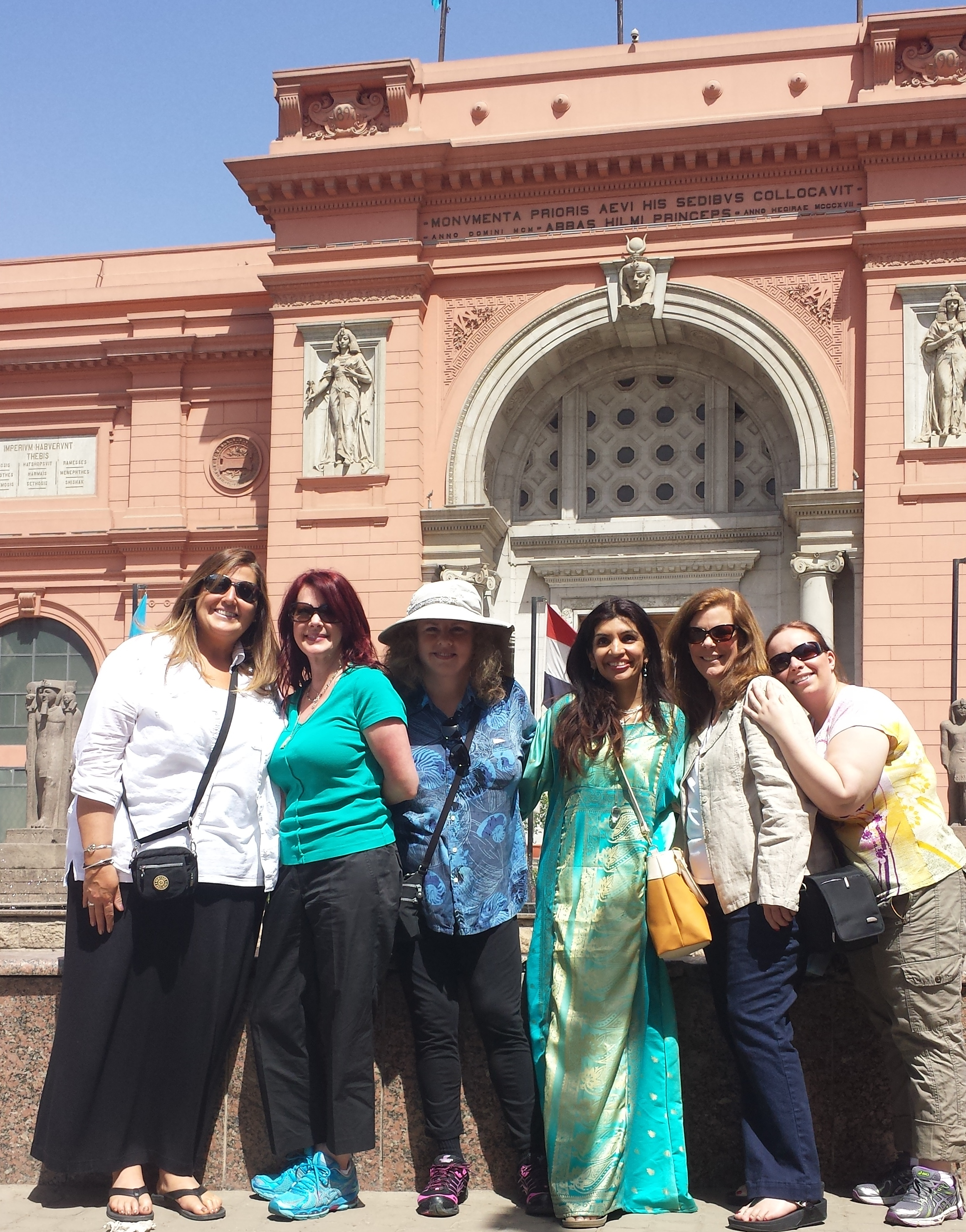 Egyptian Museum Group
